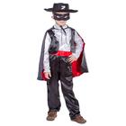 """Карнавальный костюм """"Зорро"""" 6 предметов: шляпа, маска, рубашка, пояс, плащ, брюки. Рост 134 см"""