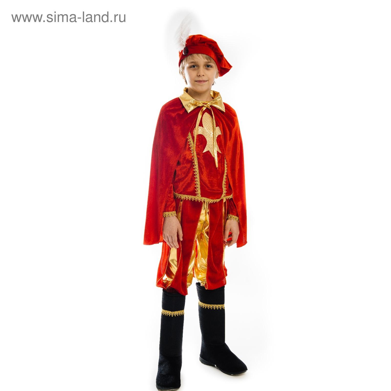 2ef516c4f58a Карнавальный костюм
