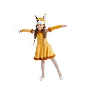 Карнавальный костюм «Белочка», сарафан, шапочка, нарукавники, 4-7 лет, рост 122-128 см