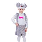 """Карнавальный костюм """"Зайчик серый"""",2 предмета: комбинезон, маска-шапочка. Рост 122-128 см"""