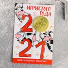 """Card with chocolate coin """"Sparkling years"""", SG"""