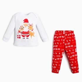 """Комплект: джемпер и брюки Крошка Я """"Joy"""", рост 74-80 см"""