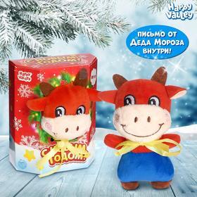 Мягкая игрушка весёлый бычок «С Новым годом», цвет красный