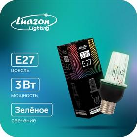Лампа светодиодная Строб, прозрачная, Е27, 4LED, 3 Вт, 220 В, зеленое свечение