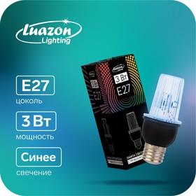Лампа светодиодная Строб, прозрачная, Е27, 4LED, 3 Вт, 220 В, синее свечение