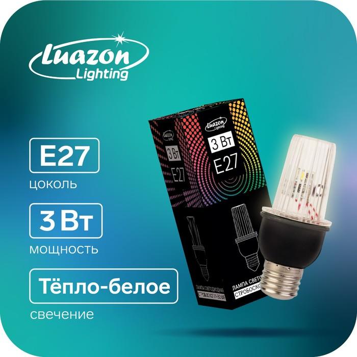Лампа светодиодная Строб, прозрачная, Е27, 4LED, 3 Вт, 220 В, 3000К, т-белое свечение