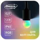 Luazon lamp led Lighting, G45, E27, 1.5 W, for the belt light, RGB synchronous operation 50821