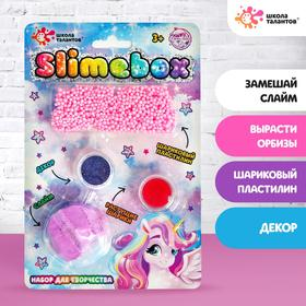 A set of creative slaym+orbiti+ball clay one unicorn's