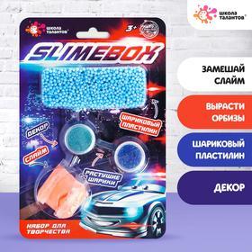 A set of creative slaym+orbiti+ball clay Cars