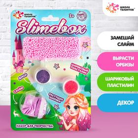 A set of creative slaym+orbiti+ball clay Princess