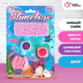 A set of creative slaym+orbiti+ball clay Cute little mermaid