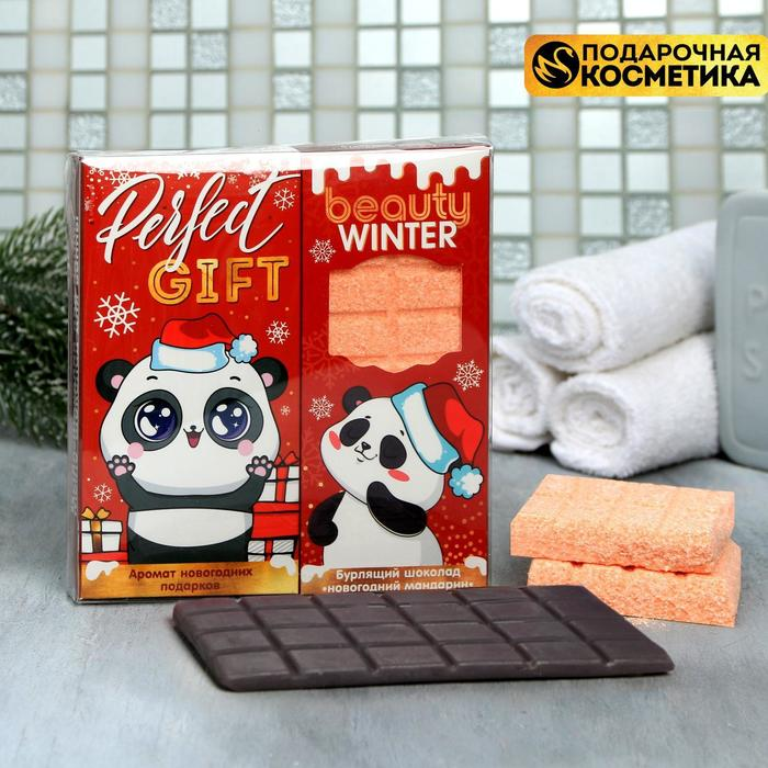 Набор Your happy winter, бурлящий шоколад, мыло-шоколад - фото 513663