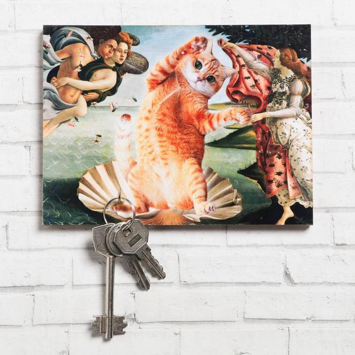 "Ключница ""Котик Адам"" 12 х 16 см - фото 494450"