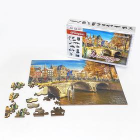 Citypuzzles «Амстердам»
