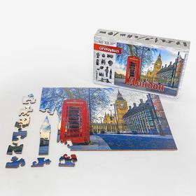 Citypuzzles «Лондон»