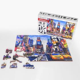 Citypuzzles «Нью-Йорк»