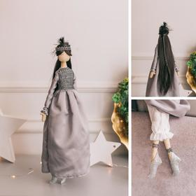 Мягкая кукла «Принцесса Ясмина», набор для шитья 21 × 0,5 × 29,7 см