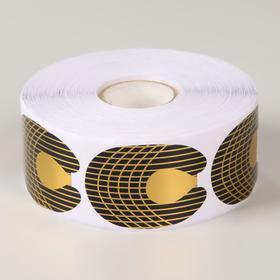 Формы для ногтей, узкие, 500 шт, цвет золотой