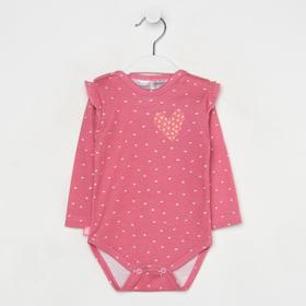 Боди для девочки, цвет розовый, рост 62 см