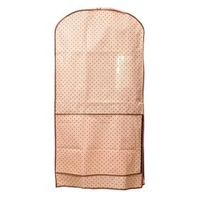 Чехол-портплед для одежды до 7 вешалок, 120х60х10 см, для шуб, платьев, костюмов