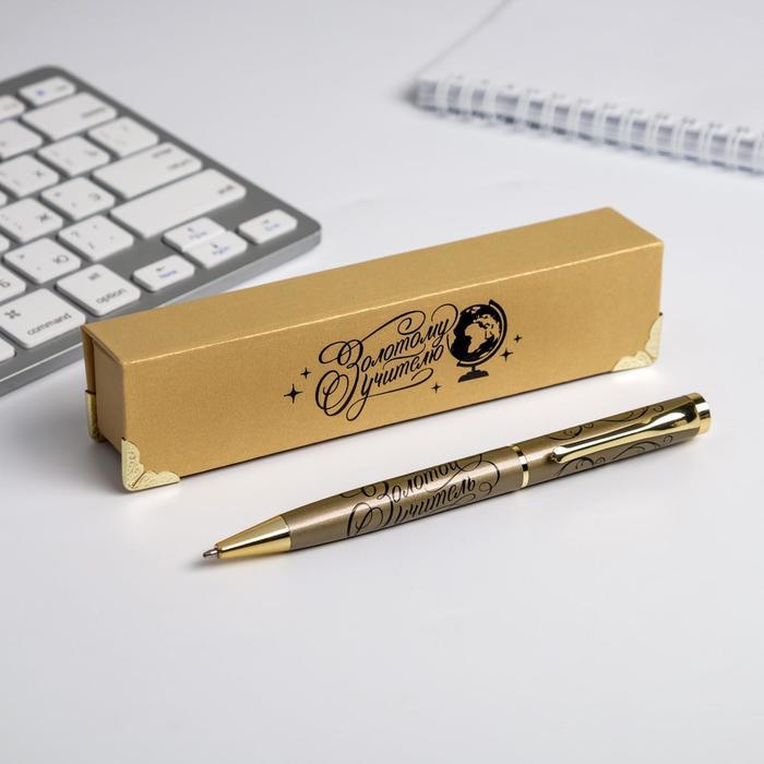 """Ручка в подарочном футляре """"Золотому учителю"""" - фото 494475"""