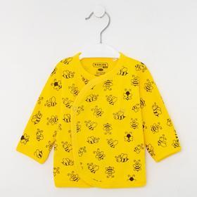 Распашонка детская, цвет жёлтый, рост 56 см