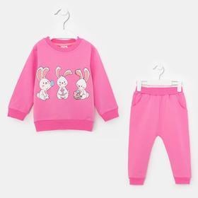 Комплект для девочки, цвет розовый, рост 68 см
