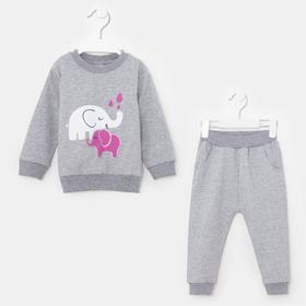Комплект для девочки, цвет серый, рост 68 см