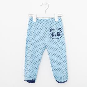 Ползунки детские, цвет голубой/звезды, рост 62 см