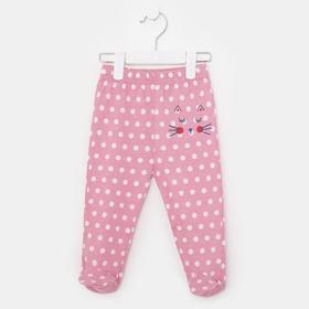 Ползунки детские, цвет розовый/горох, рост 62 см
