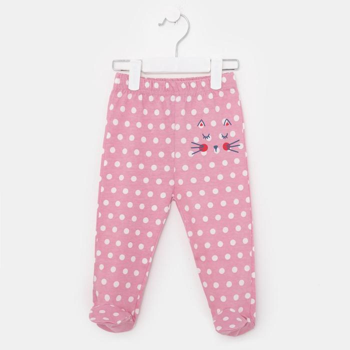 Ползунки детские, цвет розовый/горох, рост 80 см - фото 76471111
