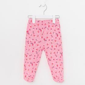 Ползунки детские, цвет розовый/цветы, рост 62 см
