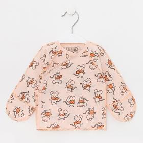 Распашонка детская, цвет персиковый/мышки, рост 56 см