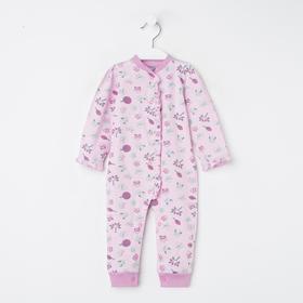Комбинезон детский, цвет розовый/сова, рост 74 см