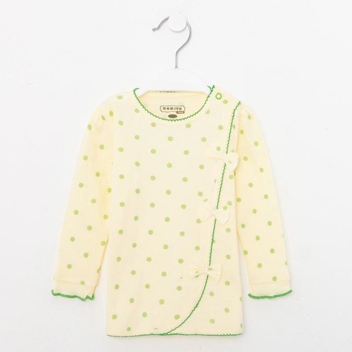 Кофточка детская, цвет светло-жёлтый, рост 68 см - фото 2054448