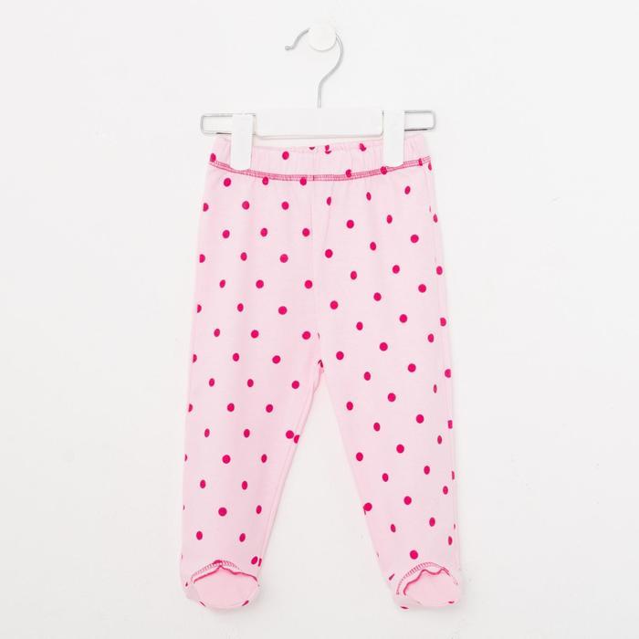 Ползунки детские, цвет розовый/горох, рост 62 см - фото 2030391