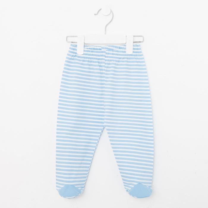 Ползунки детские, цвет голубой/полоска, рост 80 см - фото 2030148
