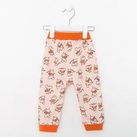 Штанишки детские, цвет персиковый/мышки, рост 74 см