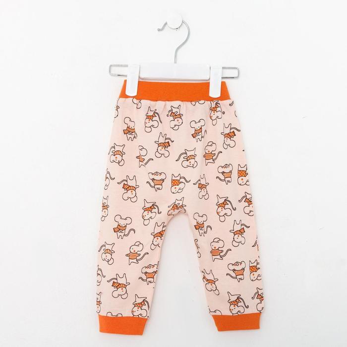 Штанишки детские, цвет персиковый/мышки, рост 80 см - фото 2031408