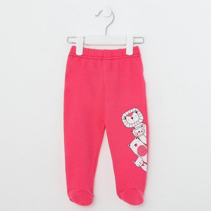Ползунки детские, цвет розовый, рост 80 см - фото 2030280
