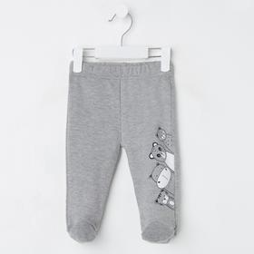 Ползунки детские, цвет серый, рост 62 см