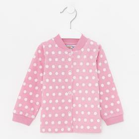 Кофточка детская, цвет розовый/горошек, рост 68 см