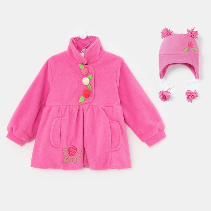 Комплект для девочки (платье, шапочка), цвет розовый, рост 92 см - фото 1953815