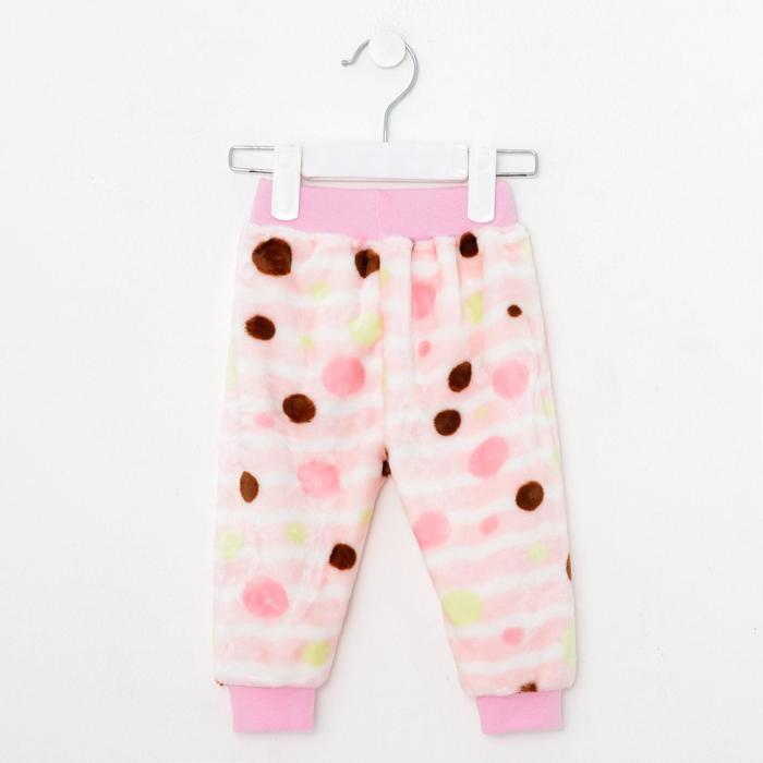 Штанишки детские, цвет розовый, рост 74 см - фото 2031344