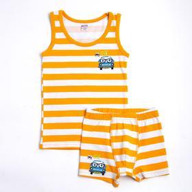 Комплект для мальчика, цвет жёлтый, рост 92 см