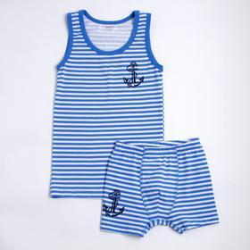 Комплект для мальчика, цвет голубой, рост 122 см