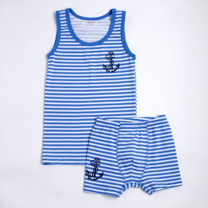 Комплект для мальчика, цвет голубой, рост 134 см - фото 1941137