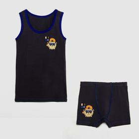 Комплект для мальчика, цвет тёмно-серый, рост 128 см
