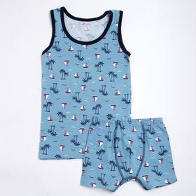 Комплект для мальчика, цвет синий, рост 140 см