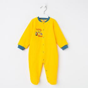 Комбинезон детский, цвет жёлтый, рост 80 см